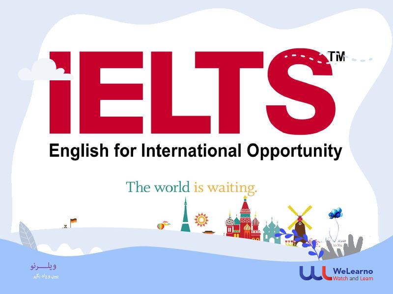 تحصیل و کار در کدام کشورها آزمون تافل و در کدام کشور ها آزمون آیلتس نیاز دارد؟