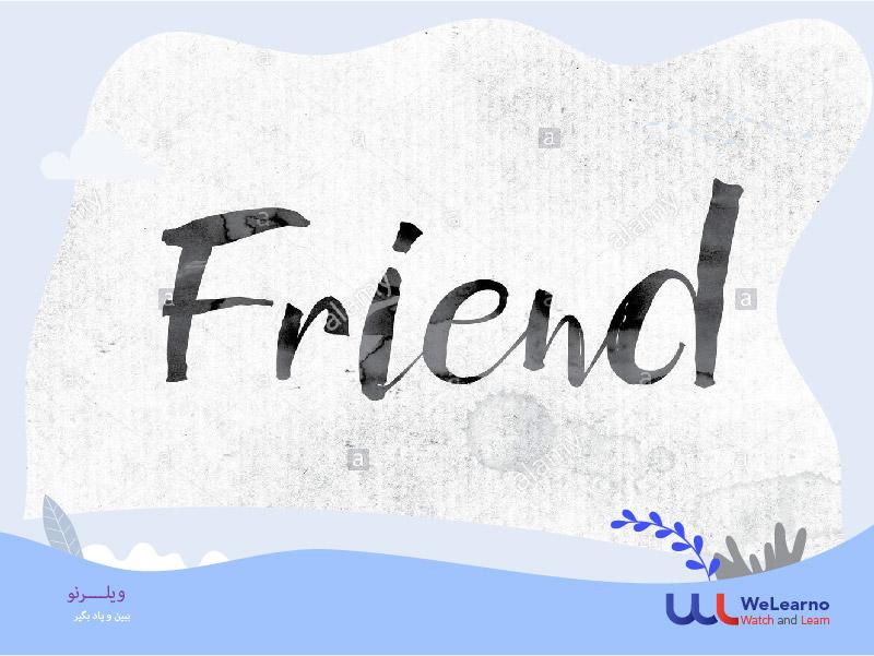 روش خلاقانه برای ابراز دوستی به انگلیسی